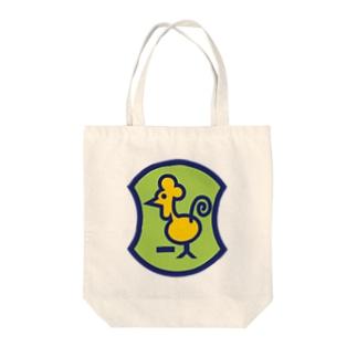 パ紋No.3080 一人 Tote bags