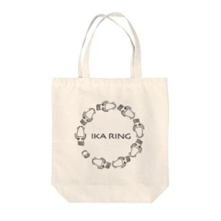 イカリング Tote Bag