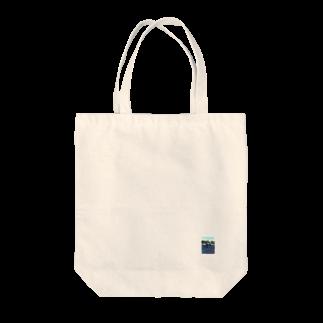 fifteen15tyanの俺のクラウチングスタート Tote bags