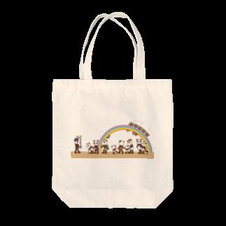 チョッちゃんの熊猫旅遊団 トートバッグ
