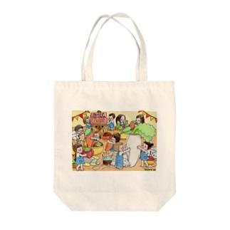 小人の作り物「フェルトでやさいくだものつくります」 Tote bags