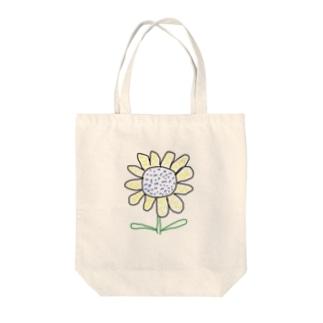 庭のひまわり Tote bags