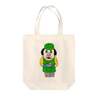 カリーダファミリア Tote Bag