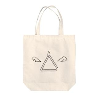おおきいTri~angel~ Tote bags