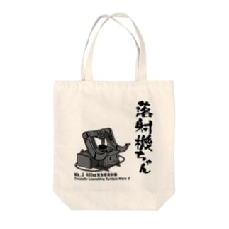 落射機ちゃん Tote bags