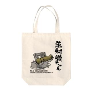 落射機ちゃんB Tote bags