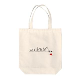人類の真価 Tote bags