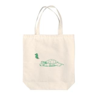のんびりカメヤマ Tote bags