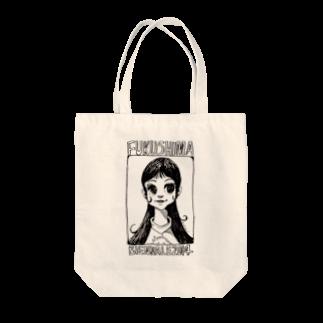 ヤノベケンジアーカイブ&コミュニティのヤノベケンジ《サン・シスター》(FUKUSHIMA  BIENNALE2014) Tote bags
