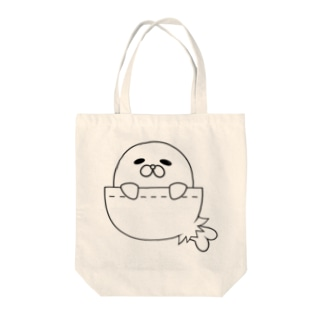 ポケットアザラシ Tote bags