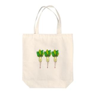 Ms.Komatsuna Tote bags