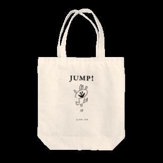 KUMAMIのスーパーうさJUMP! Tote bags