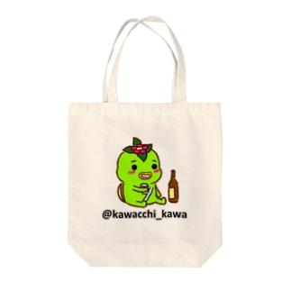かわっち2017-13 Tote Bag