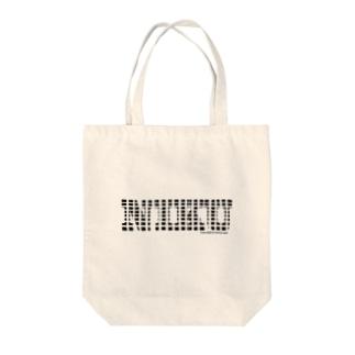 ミンチ Tote bags