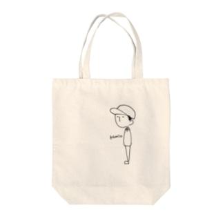 kamio-san Tote bags