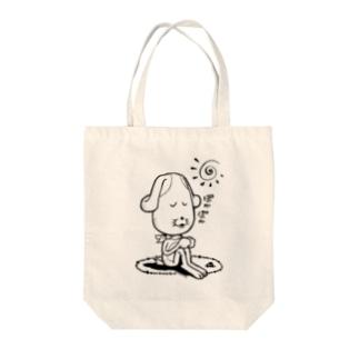 ヨーゼヒ日向ぼっこ Tote bags