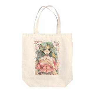カリンちゃん Tote bags