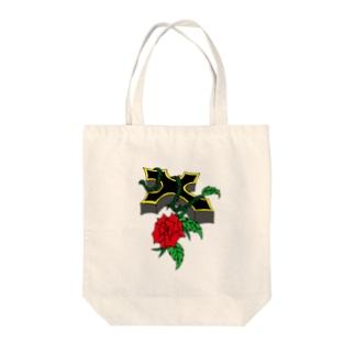 薔薇クロス Tote bags