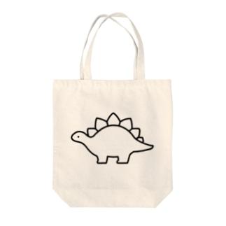 ステゴサウルス Tote Bag