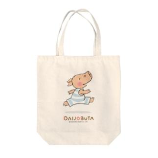 ダイジョーブタ<うきうき> Tote Bag