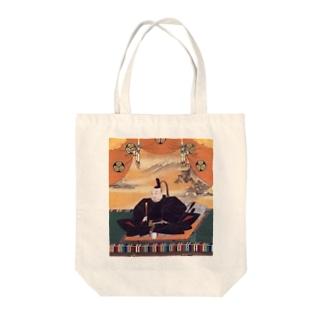 徳川家康 Tote bags