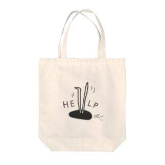 HELP Tote bags