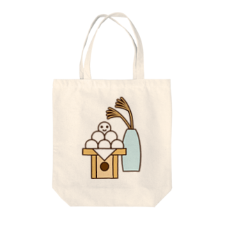 フォーヴァの月見団子 Tote bags