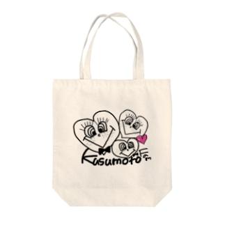 楠本Familyイラスト1 Tote bags
