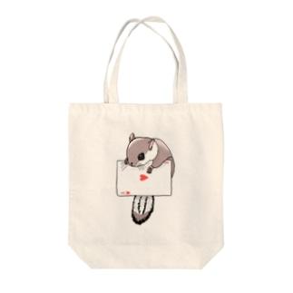 トランプとモモンガ Tote Bag
