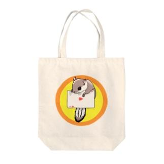 トランプとモモンガ(黄色) Tote Bag