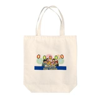 西古川ビアガーデン Tote bags