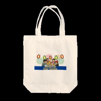 ふるさとグッズ販売にしふるかわ屋の西古川ビアガーデン トートバッグ