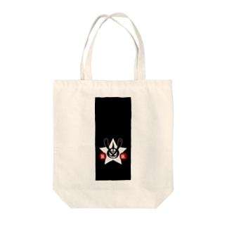 バニービー・ブラックライン Tote bags