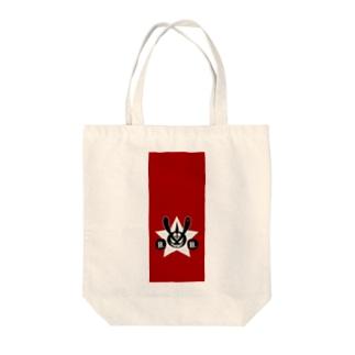 バニービー・レッドライン Tote bags
