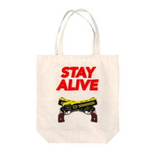don't give up Tote bags