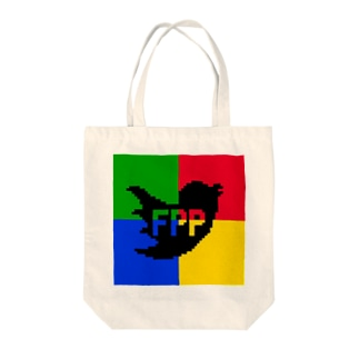 FPP (ファンキーパーティーピーポー) Tote bags