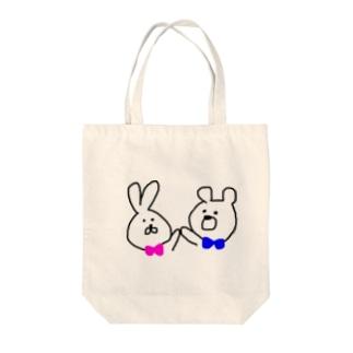 助け合い()ペアルック Tote bags