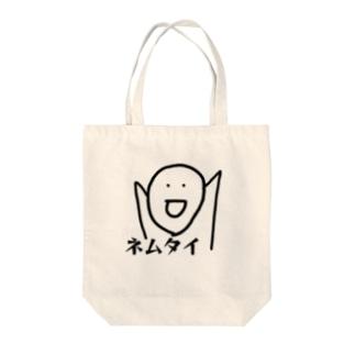 ネムタイ妖精 Tote bags