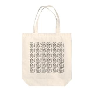 いっぱいカクニャー Tote bags