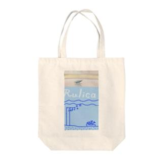 ルリカ・トート001_ルリカブルー Tote bags