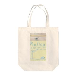 ルリカ・トート001_サンイエロー Tote bags