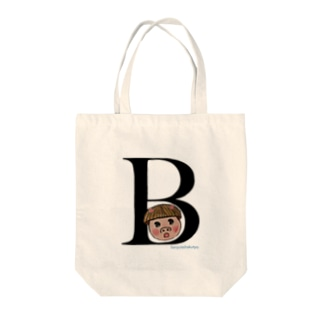 豚次のB Tote Bag