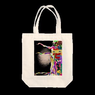 辻村マリナのあしたを知る木 Tote bags