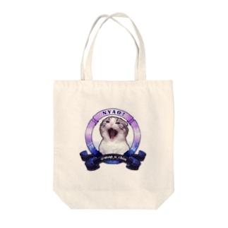 まっぷーちん(トートバッグ) Tote bags