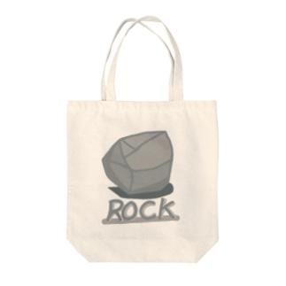 ロックな岩 Tote bags