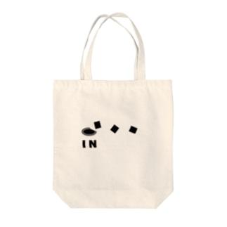おむすびコロコロ Tote bags