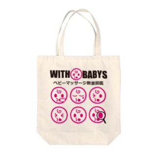 withbabyst-shirt Tote bags