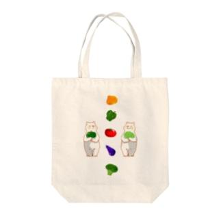 お野菜としろくまさん Tote Bag