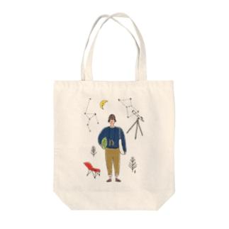 星、見に行こ。 Tote Bag