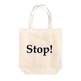 stop! Tote bags